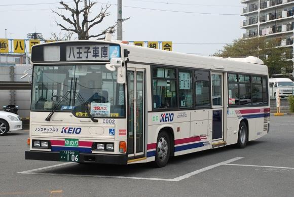 bus197.jpg