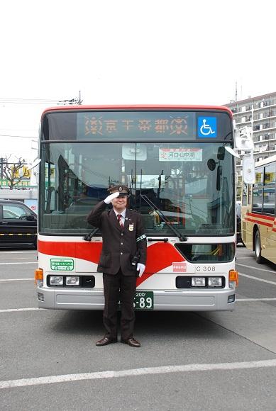 bus198.jpg