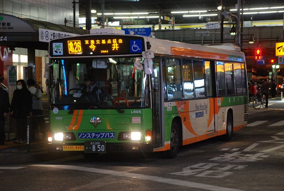 bus207.jpg