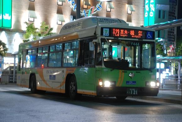 bus208.jpg