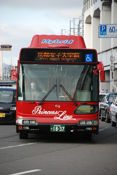 bus210.jpg