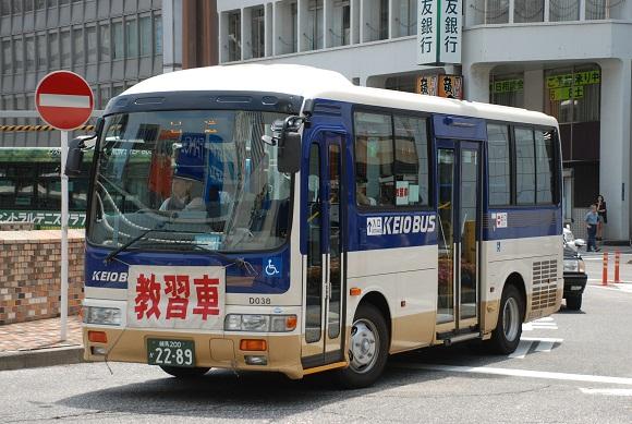bus230.jpg