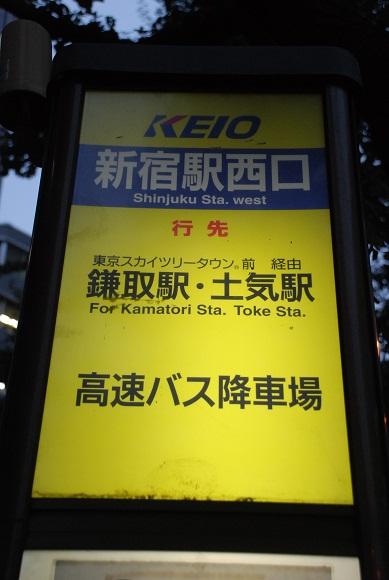 bus85_20130208230938.jpg