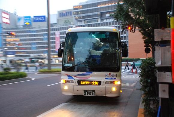 bus87_20130208230942.jpg