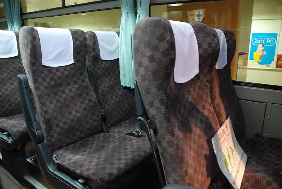 bus88.jpg