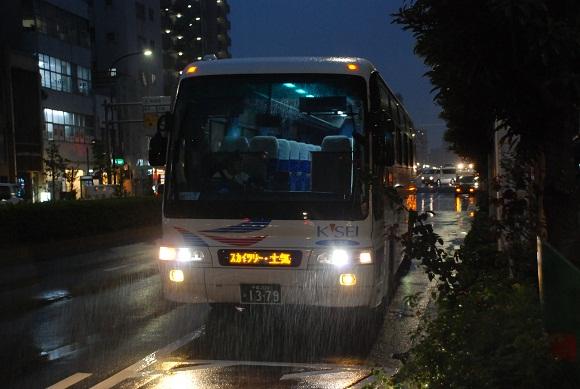 bus89_20130208230935.jpg