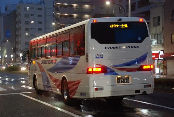 bus90_20130208231013.jpg