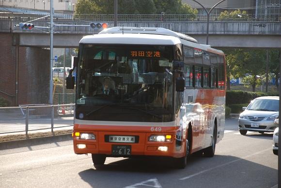 bus91.jpg
