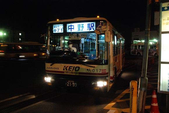 bus92_20130216112535.jpg