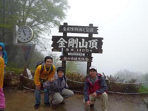 金剛登山2012