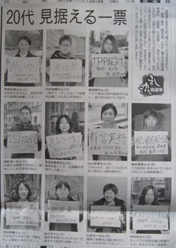 news20121216.jpg