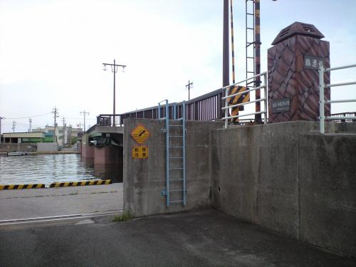 臨港橋たもと