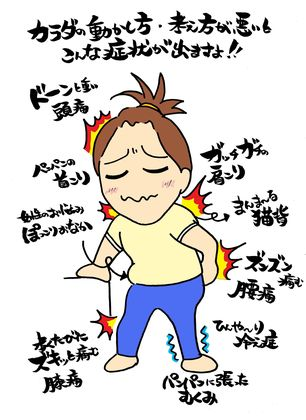 fukenkou.jpg
