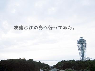 ★DSC_0056