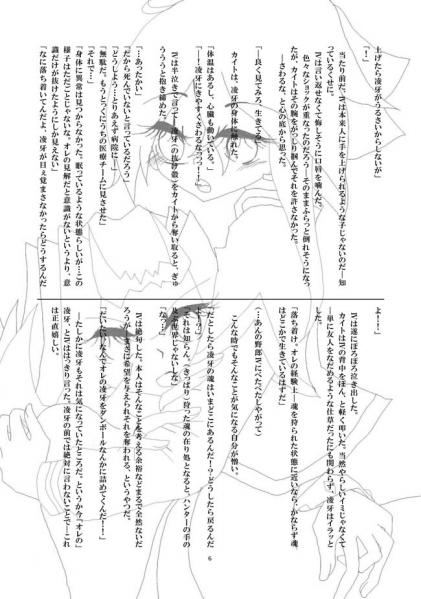 zexal_p114.jpg