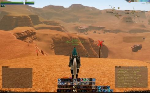 ScreenShot0183.jpg