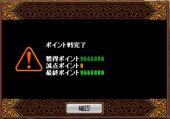 RedStone 12.06.28[05]
