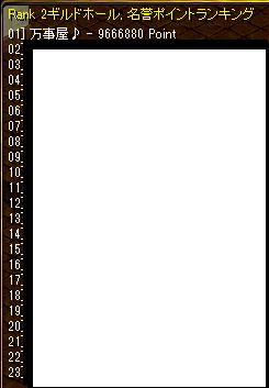 RedStone 12.06.28[06]
