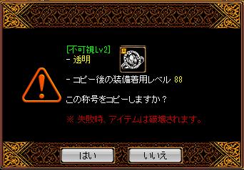 下級・゚・(つД`)・゚・