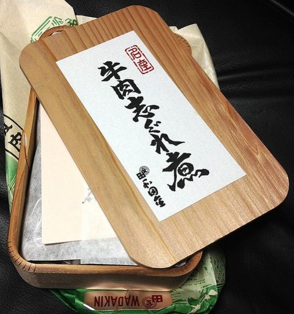 wadakin_shigure.jpg