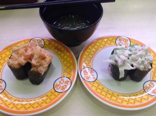 20140831_魚べい相模原富士見店-004