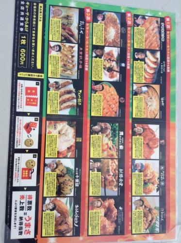 20140906_肉汁祭-004