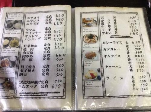 20140907_やよい食堂-003