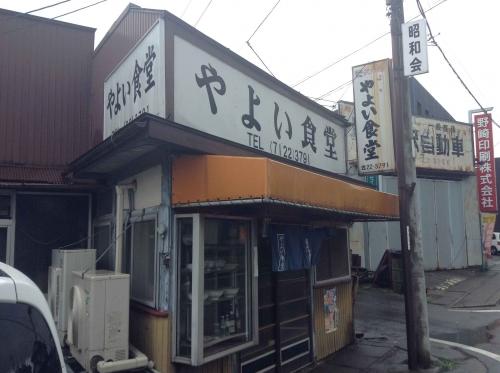 20140907_やよい食堂-012