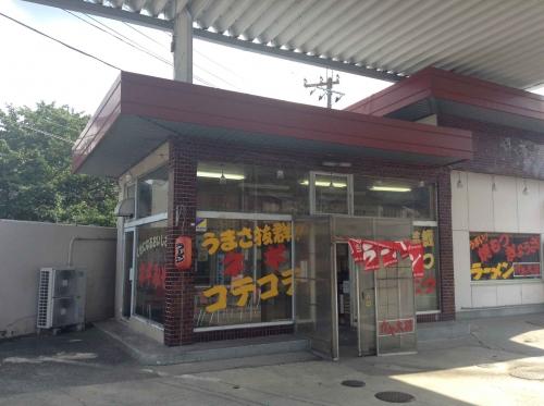 20140914_ラーメンガキ大将下九沢店-001
