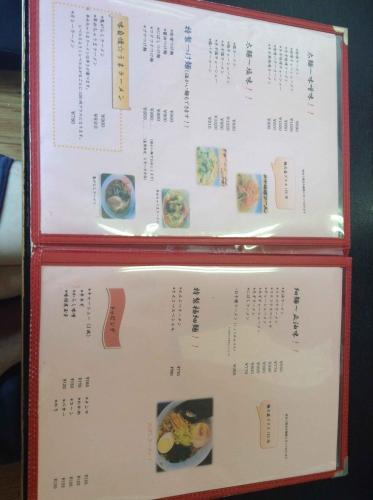 20140914_ラーメンガキ大将下九沢店-002