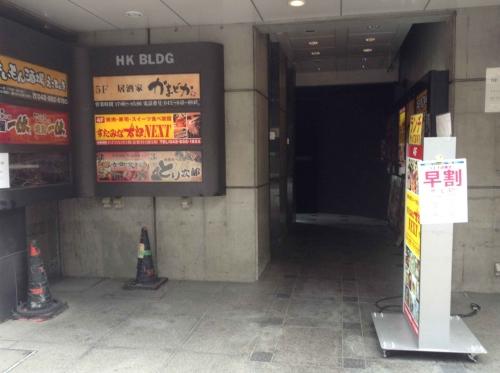20140915_すたみな太郎NEXT八王子店-014