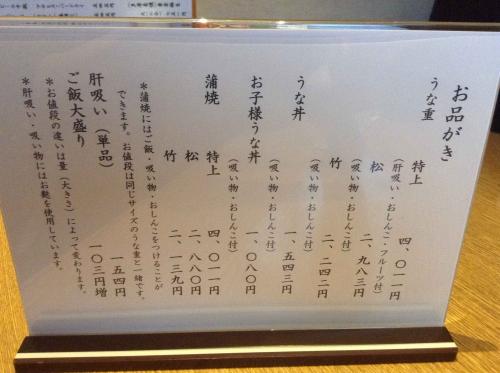 20140923_高瀬-003