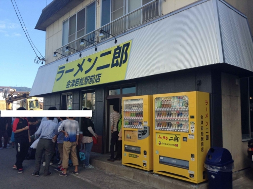 20140928_ラーメン二郎会津若松駅前店-001