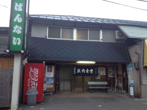20140928_坂内食堂-002
