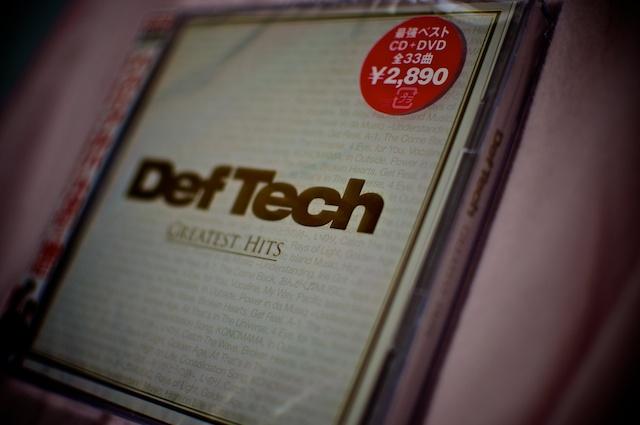 DSC_0002 - 2012-05-11 12-45-16