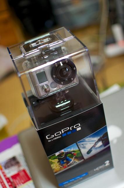 DSC_0002 - 2012-07-02 14-25-45