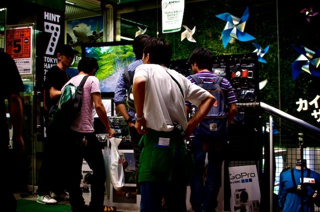 DSC_0007 - 2012-07-01 19-10-11