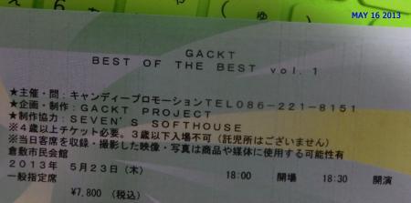 GACKTチケット20130523
