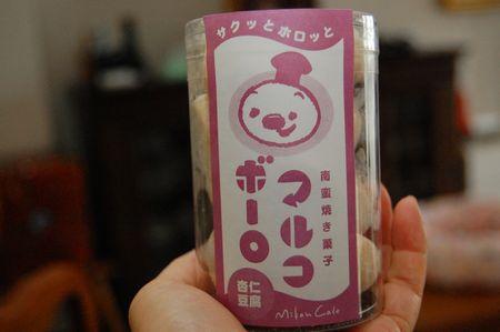 20120609kyokosan2.jpg