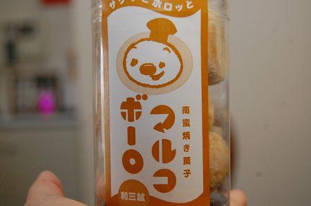 20120609kyokosan3.jpg