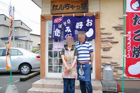 20120701obihiro6.jpg