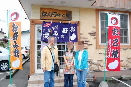 20120701obihiro7.jpg