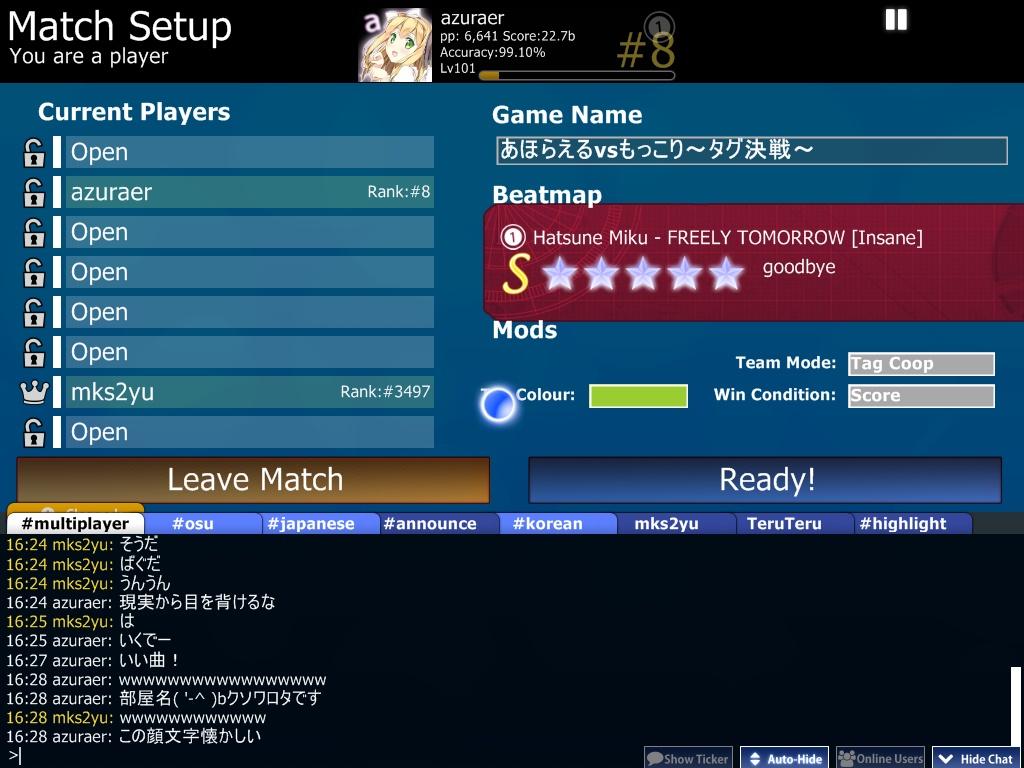 screenshot1690.jpg