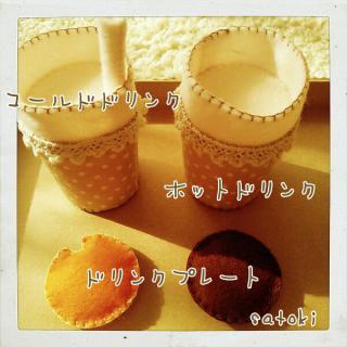 20121112132850.jpg