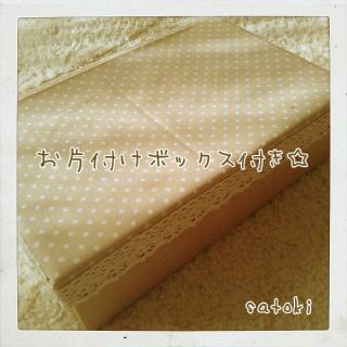 20121112132939.jpg