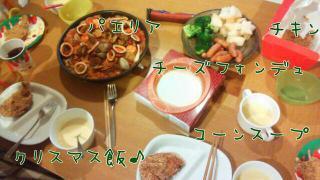 20121225_021251.jpg