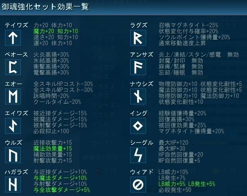 20120513_1837_31.jpg