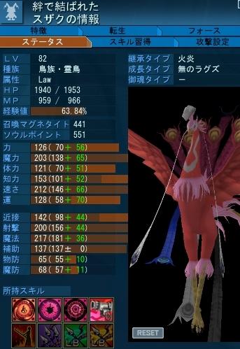 20120528_2133_31.jpg