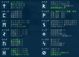 20120616_1800_03.jpg