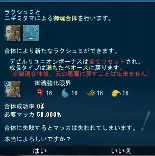 20120708_0522_09.jpg